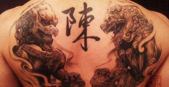 Photos Tatouage Pour Homme Idees Et Motifs Tattoos Des Idees